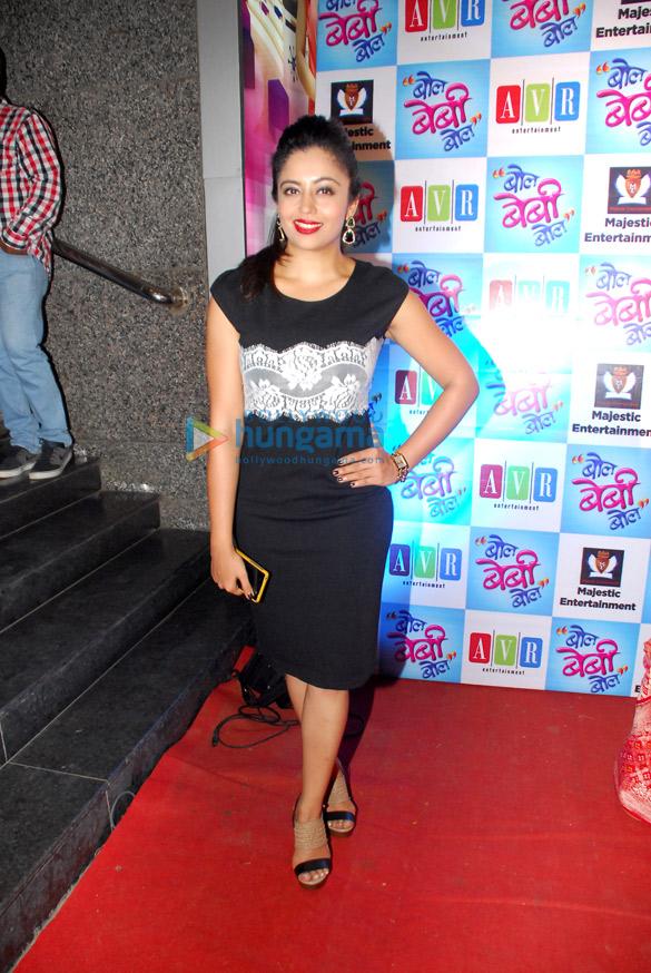Premiere of Marathi film 'Bol Baby Bol'