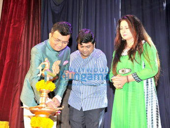 Aneel Murarka, Manish Murarka, Poonam Dhillon