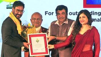 Swabhimani Mumbaikar Felicitation Event