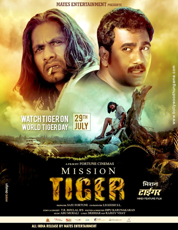 First Look Of The Movie Mission Tiger