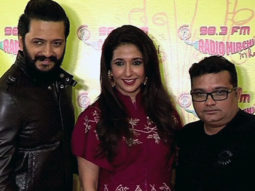 Bappa Song Launch From 'Banjo'