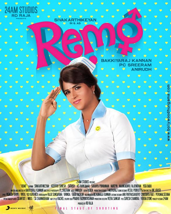 Remo (Tamil)