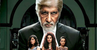 Theatrical Trailer (Pink)