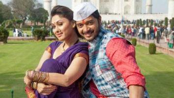 Theatrical Trailer (Wah Taj)