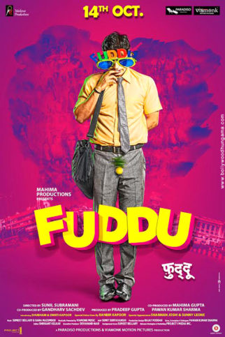 First Look Of The Movie Fuddu