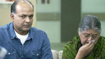 Teaser Of Marathi Film 'Ventilator'