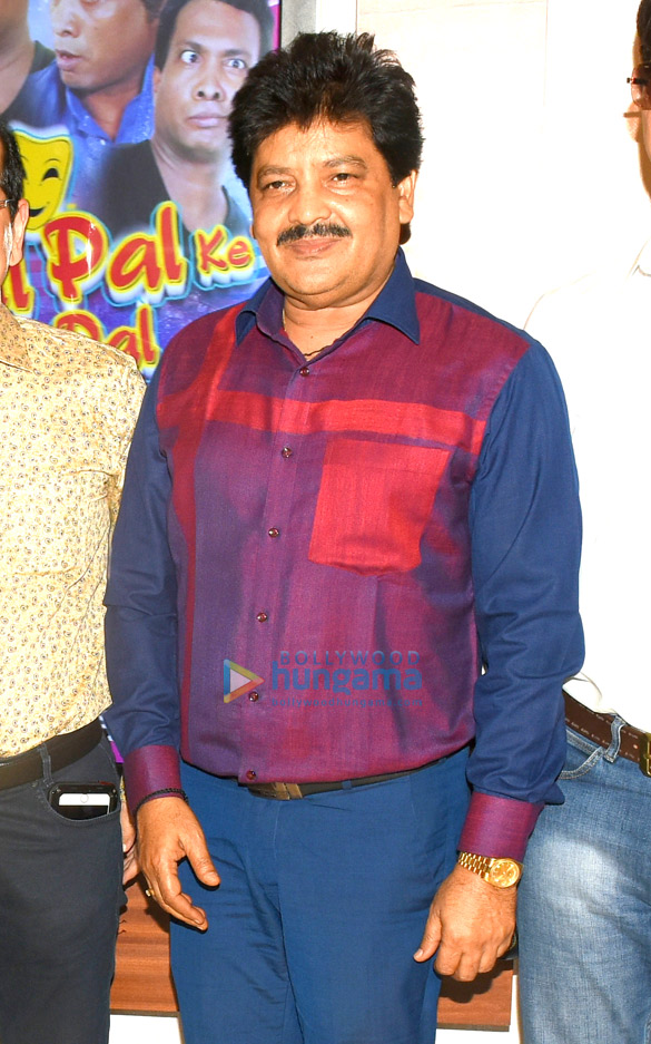 Johny Lever graces the launch of 'Sunil Pal Ke Joke Pal'