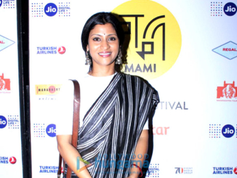Konkona Sen Sharma's 'A Death In The Gunj' premieres at 18th MAMI Mumbai Film Festival