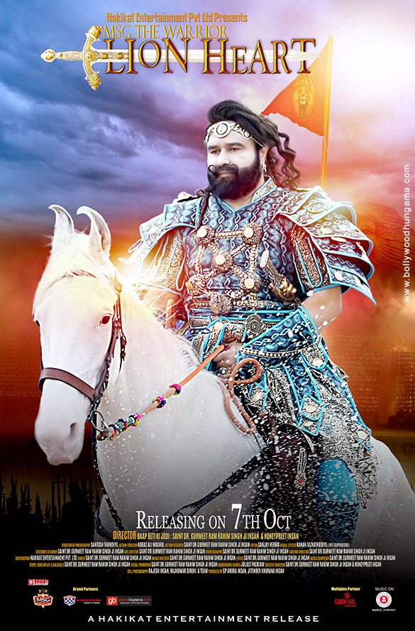 MSG The Warrior – Lion Heart