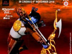 First Look Of The Movie Mahayoddha Rama