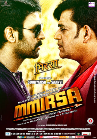 First Look Of The Movie Mmirsa