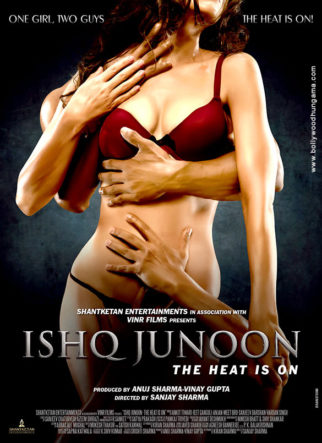 Theatrical Trailer (Ishq Junoon)