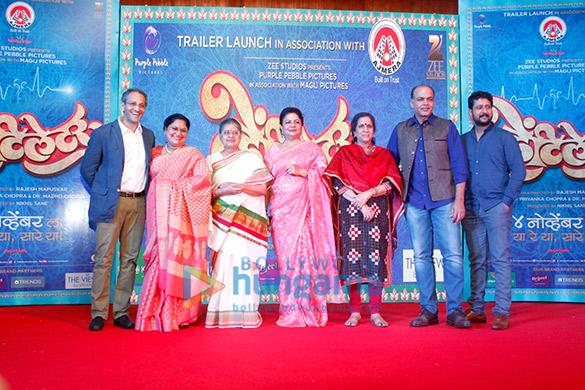 Trailer launch of Priyanka Chopra's Marathi film 'Ventilator'