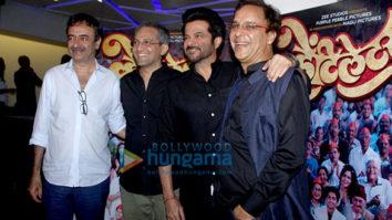 Rajkumar Hirani & Vidhu Vinod Chopra snapped at the screening of Ventilator