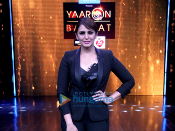Huma Qureshi and Saqib Saleem on ZEE TV's 'Yaaron Ki Baraat'