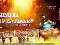 First Look Of The Movie Hind Ka NaPak Ko Jawab - MSG The Lionheart 2