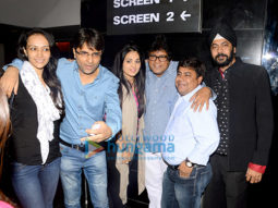 Special screening of 'Coffee With D'