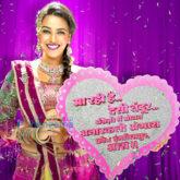Movie Still From The Movie Anarkali Of Arrah
