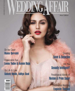 Huma Qureshi On The Cover Of Wedding Affair,Dec 2014