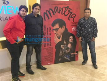 Launch of Filmart Productions' Mantra