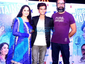 Audio release of the film 'Blue Mountains'