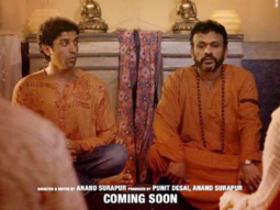 First Look Of The Movie The Fakir Of Venice