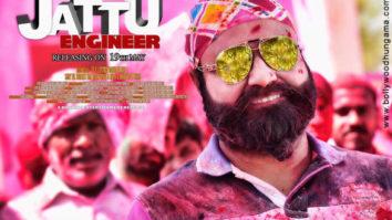 First Look Of The Movie Jattu Engineer