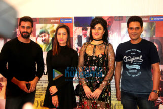 Trailer launch of the film 'Mantostaan'