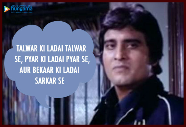 These power-packed memorable dialogues of Vinod Khanna will