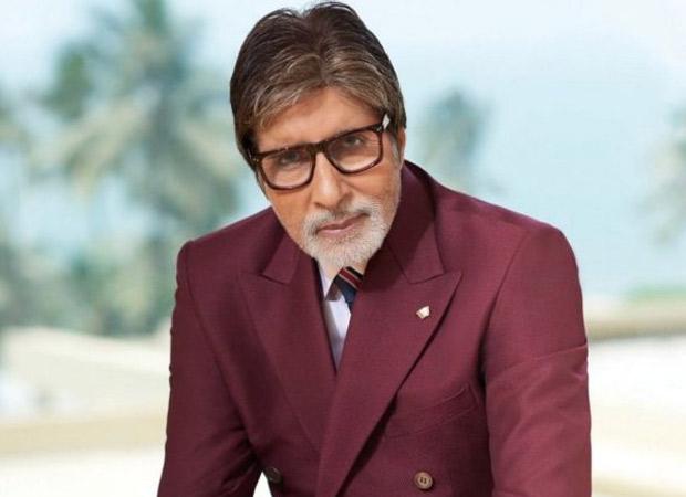 haunt Amitabh Bachchan