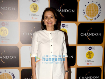 Celebs grace the press conference for 9th MAMI Mumbai Film Festival