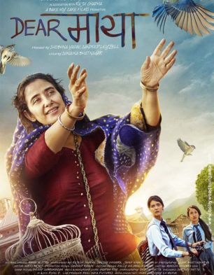 First Look From The Movie Dear Maya