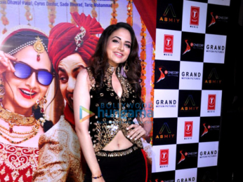 Trailer launch of the film 'Sweetie Weds NRI'