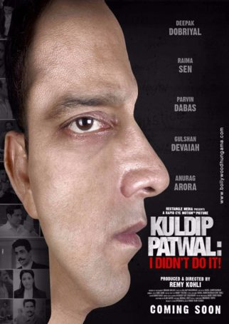 First Look Of The Movie Kuldip Patwal I didn't do it