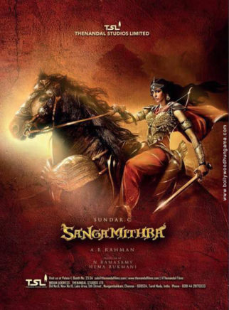 First Look Of The Movie Sanga Mithra