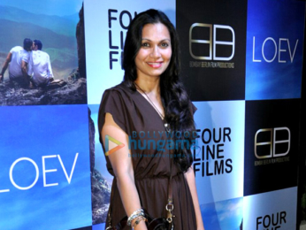 Special screening of 'Loev' at Sunny Super Sound