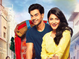 Box Office: Behen Hogi Teri opens much below expectations, collects less than Rs. 50 cr lakhs on Day 1