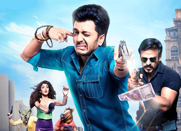 """CBFC slams down on title Bank Chor that sounds like """"Behen Ch.."""", asks producers to clean out"""