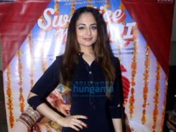 Media meet of 'Sweetiee Weds NRI'
