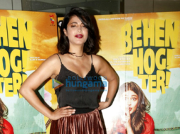 Special screening of the film 'Behen Hogi Teri'