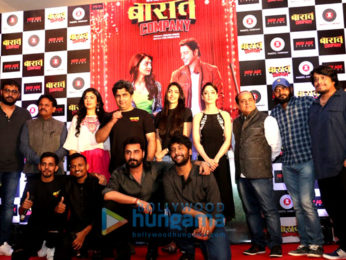 Audio release of 'Baaraat Company'