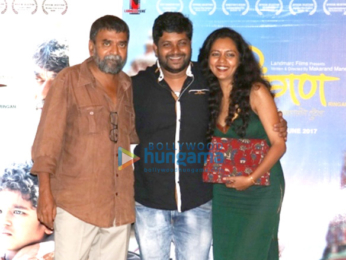 Celebs grace the premiere of the film 'Ringan'