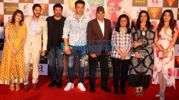 Dharmendra, Sunny Deol, Bobby Deol and Shreyas Talpade launch the trailer of 'Poster Boys'