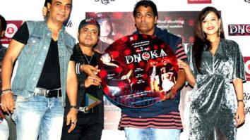 Ganesh Acharya, Madalsa Sharma, Rimesh Raja launched the 'Dhoka' song with a live performance at PVR IKON, Andheri