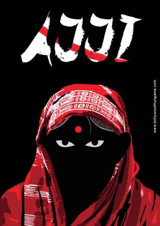 First Look Of The Movie Ajji