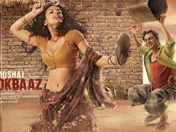 First Look Of Babomoshai Bandookbaaz