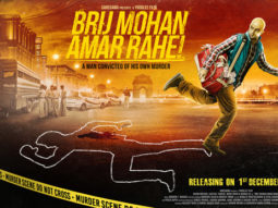 First Look Of The Movie Brij Mohan Amar Rahe