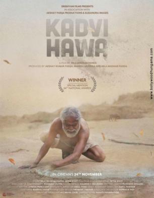 First Look Of The Movie Kadvi Hawa