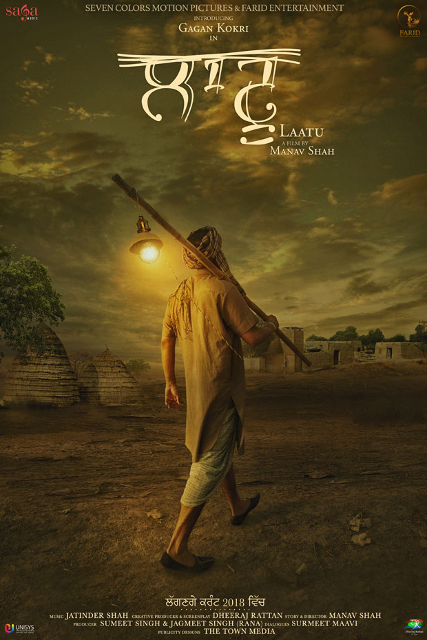 Punjabi Cinema is experimenting new concepts, depicting an era without electricity features