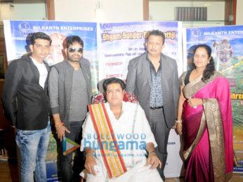 Suresh Wadkar & Sadhana Sargam attend a song recording for the film Shyam Sunder Shreenathji- The God Krishna